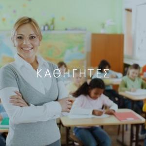 teacher-banner-2